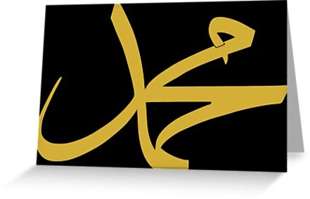 Tiga Amalan Rasul di Akhir Ramadhan
