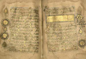 Piagam Madinah, Sumber Etika Politik Islam Awal?