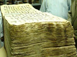 Surat Nabi Muhammad kepada Umat Nasrani Najran