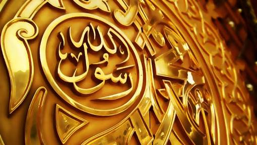 Kisah Rasul Bercengkerama dengan Pembesar Kafir Quraisy