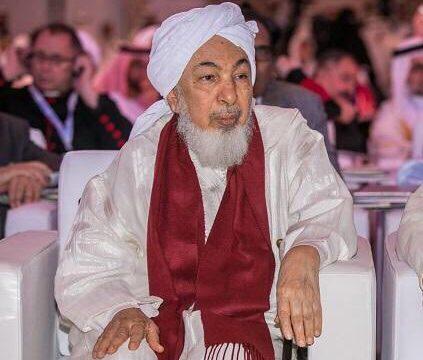 Fatwa Syaikh Abdullah bin Bayyah tentang Ucapan Selamat Natal