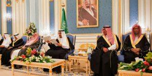 Menelisik Upaya Syari'atisasi Global Saudi