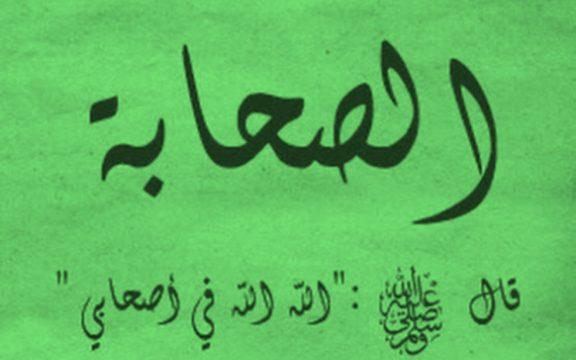 Ibnu Abbas, Pewaris Ilmu dan Ahli Bayt Nabi
