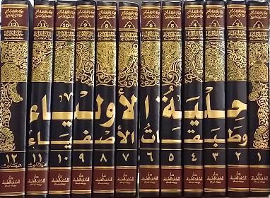 Hilyat Al-Auliya': Kitab Daftar Nama Para Wali