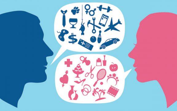 Apa Pentingnya Belajar Gender?