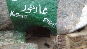 Yang Jarang Terungkap dalam Peristiwa Hijrah Nabi Muhammad ke Madinah