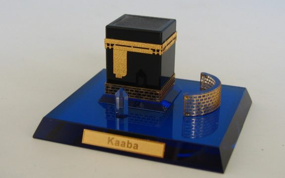 Penjualan Souvenir  Ka'bah, Masjidil Haram dan Maqam Ibrahim Dilarang Di Makkah