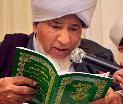 Obituari: Habib Salim As Syatiri, Ulama Kharismatik dan Ahli Fiqih dari Negeri Yaman