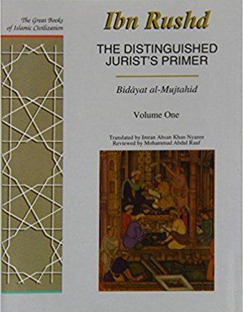 Mengenal Kitab-kitab Fiqih Perbandingan Mazhab