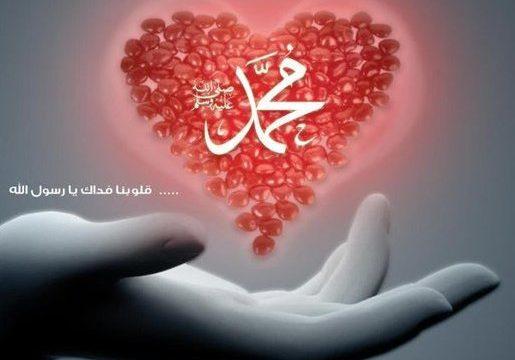 Rasulullah Pernah Jatuh Cinta dan Patah Hati