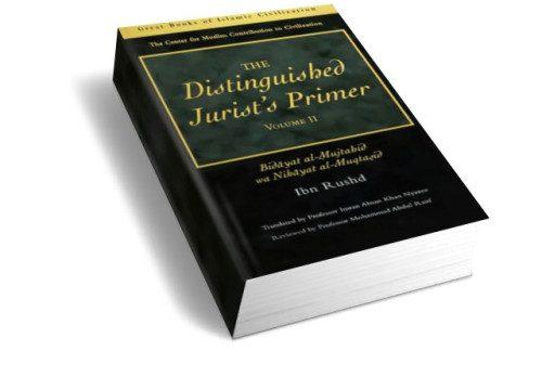 Inklusivisme dan Maqashid Syariah dalam Kitab Bidayat al-Mujtahid [Bag. III-Habis]