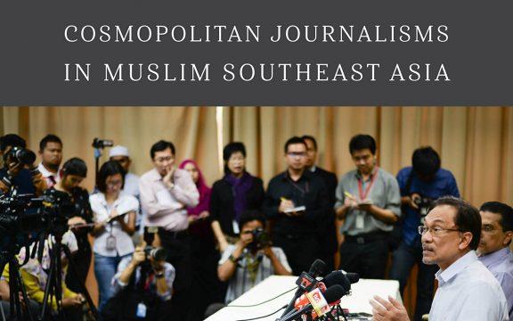 Janet Steele, Sabili dan Kisah Media Islam Garis Keras