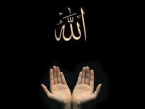 Apakah Asma Allah Terbatas dan Dapat Ditentukan? Berikut Penjelasan Imam al-Razi (Bag 2)
