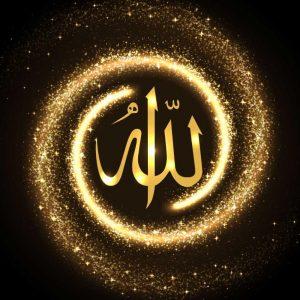 Sering Baca Asmaul Husna? Ini Maknanya