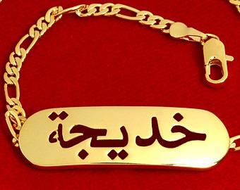 Subhanallah, Khadijah Berperan Penting Saat Rasulullah SAW Terima Wahyu Pertama
