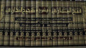 Ibnu Hajar al-Asqalani, Ulama Hadis Bergelar Syaikhul Islam