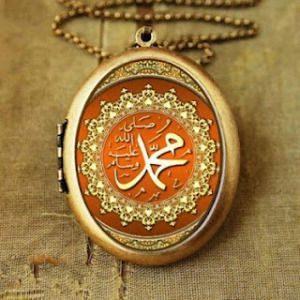 Kisah Zaid bin Haritsah, Sahabat Nabi yang Diabadikan Al-Qur'an
