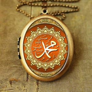 Guru Sejati dari Cucu Nabi Muhammad