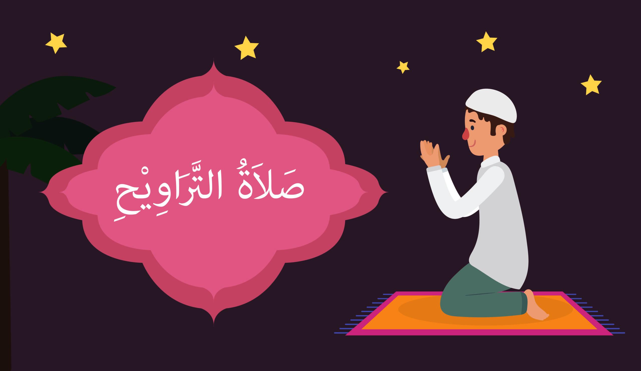 Niat & Doa Shalat Tarawih di Rumah dan Shalat Witir di Rumah