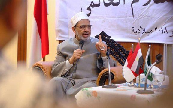 Moderasi Grand Syeikh Al-Azhar