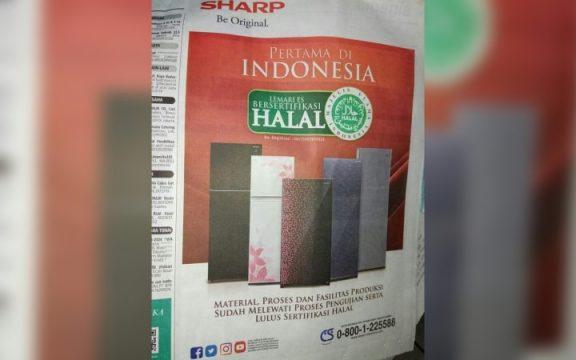 Mengapa sih Kulkas Saja Harus Halal?