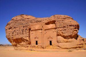 Tafsir Surat Al-A'raf Ayat 75-76: Pengikut Nabi Shaleh Adalah Kelompok Tertindas