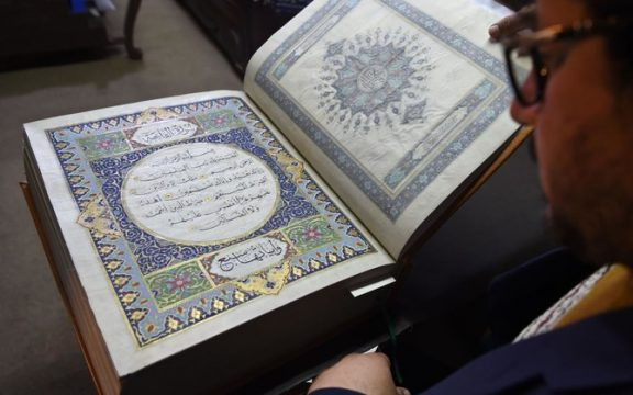 Balaghah Surat al-Baqoroh ayat 171
