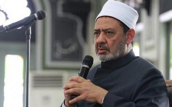 Teks Lengkap Pesan Grand Syekh Al Azhar Tentang Masa Depan Islam Moderat