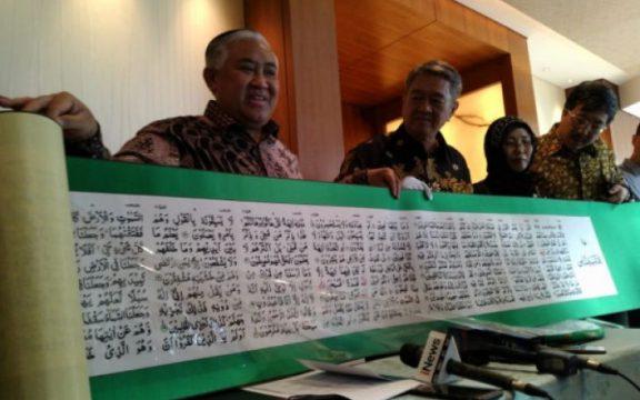 Al Quran Sulaman Terbesar Di Dunia Dihadiahkan Untuk Umat Islam Indonesia