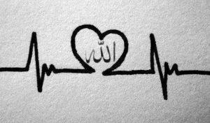 Khazanah Al-Qur'an: Panggilan Allah yang Membangunkan Seluruh Manusia