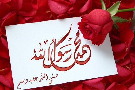 Seluruh Umat Nabi Muhammad Dijamin Masuk Surga, Kecuali Kelompok Ini