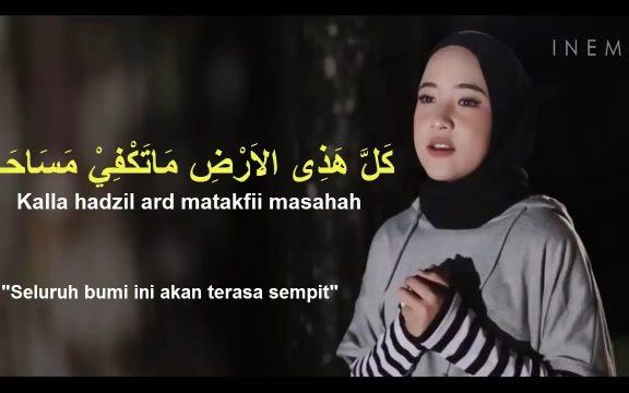 Nissa Sabyan, Bahasa Arab dan Fenomena Keindahannya
