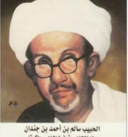 Dinamika Habaib: Islam Politik Rizieq Shihab dan Pedang Patah Faqih al Mukaddam (Bag-2)