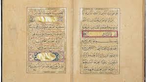 Diwani Jali,  Hafiz Usman dan Tukang Perahu
