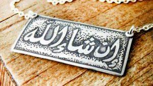 Khazanah Al-Qur'an: Kado dari Allah untukmu, Sahabat Muslimku