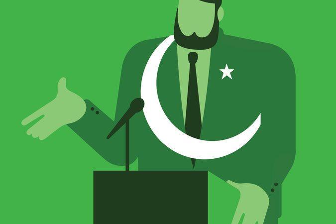 Islam Politik atawa Politik Kebangsaan, Pilih Mana?