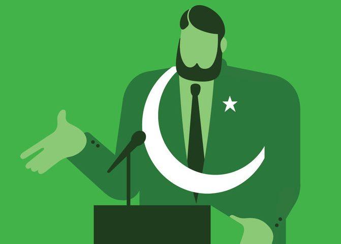 Al Maududi dan Sayyid Qutb: Pemikir Negara Islam Kontemporer