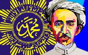 Kisah Inspiratif KH Ahmad Dahlan, Pendiri Muhammadiyah: Makan di Piring Kosong