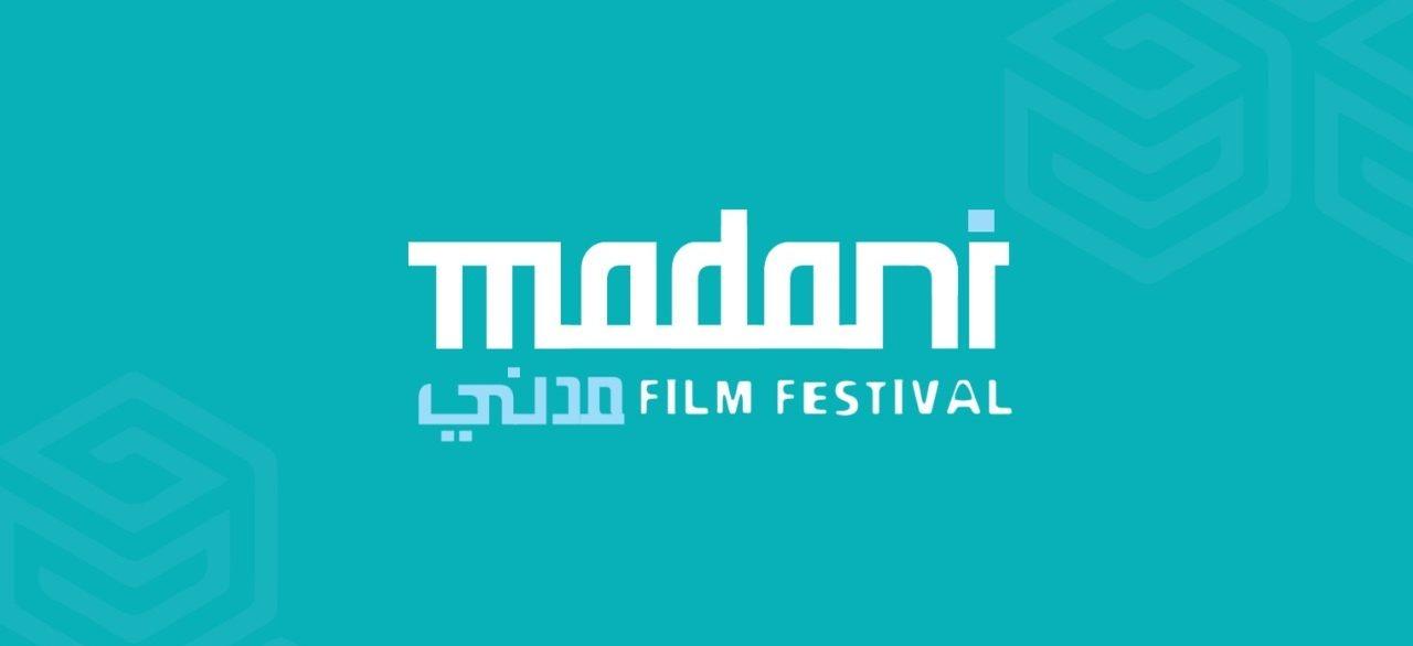 Festival Film Madani 2018 Dibuka, Tawarkan Kisah-Kisah Muslim di Seluruh Dunia