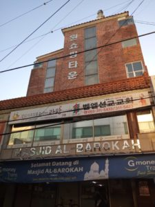 Kisah Saya Menyusuri Masjid di Korea Selatan dengan Segala Keunikannya  (Bag-2)