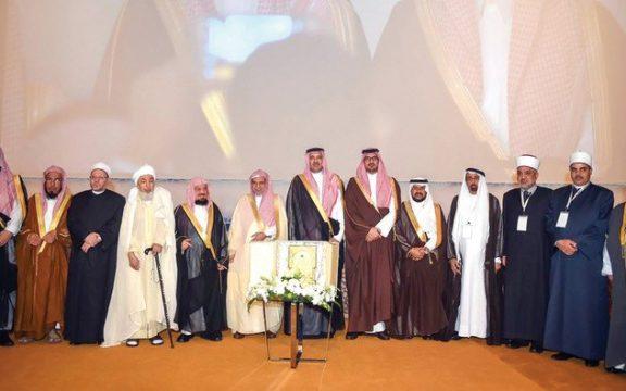 Konferensi Fiqih Internasional Promosikan Pemahaman Tentang Islam Toleran