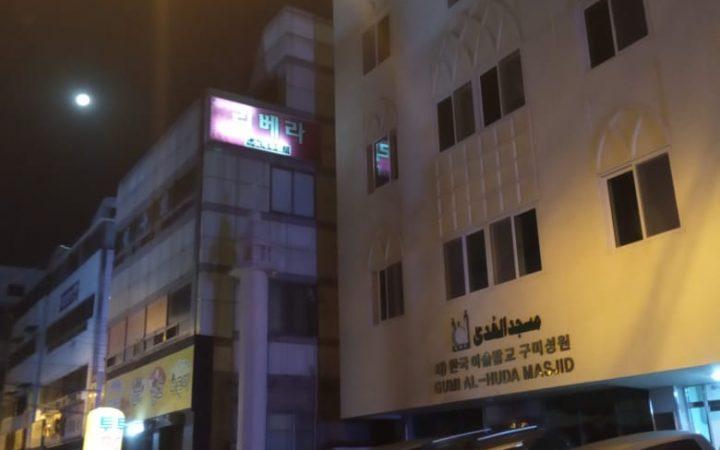 Keunikan Masjid Indonesia di Korea Selatan: Dari TKI untuk TKI (Bag-3)