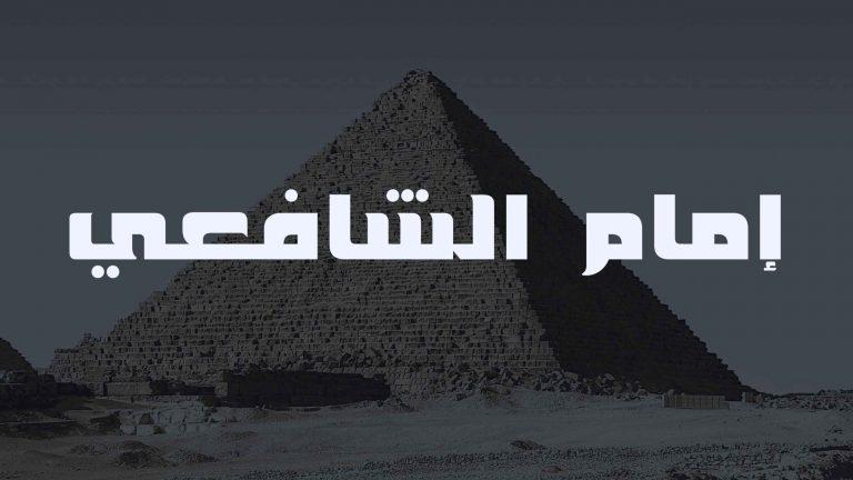 Cara Memahami Dasar Islam