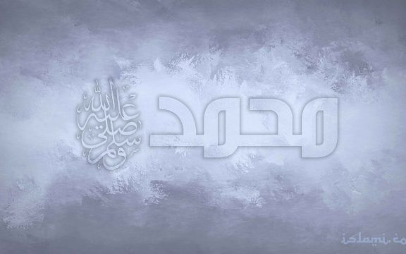 Tiga Bukti Keistimewaan Nabi Muhammad di Sisi Allah