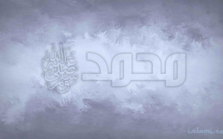 Mengenal Nabi Muhammad SAW Melalui Namanya