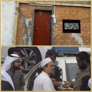 Habib Rizieq dan Bendera Mirip ISIS di Mekah, Bagaimana Melihat Ini?