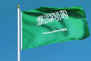 Bolehkah Aku Membakar Bendera Saudi?