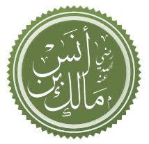 Biografi Malik bin Anas, Pendiri Mazhab Maliki