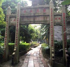 Saad bin Abi Waqqash, Sahabat Nabi yang Pertama Berdakwah di Tiongkok