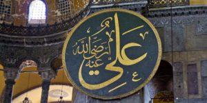 Agar Ilmu Semakin Bertambah, Ini Empat Nasihat Ali bin Abu Thalib